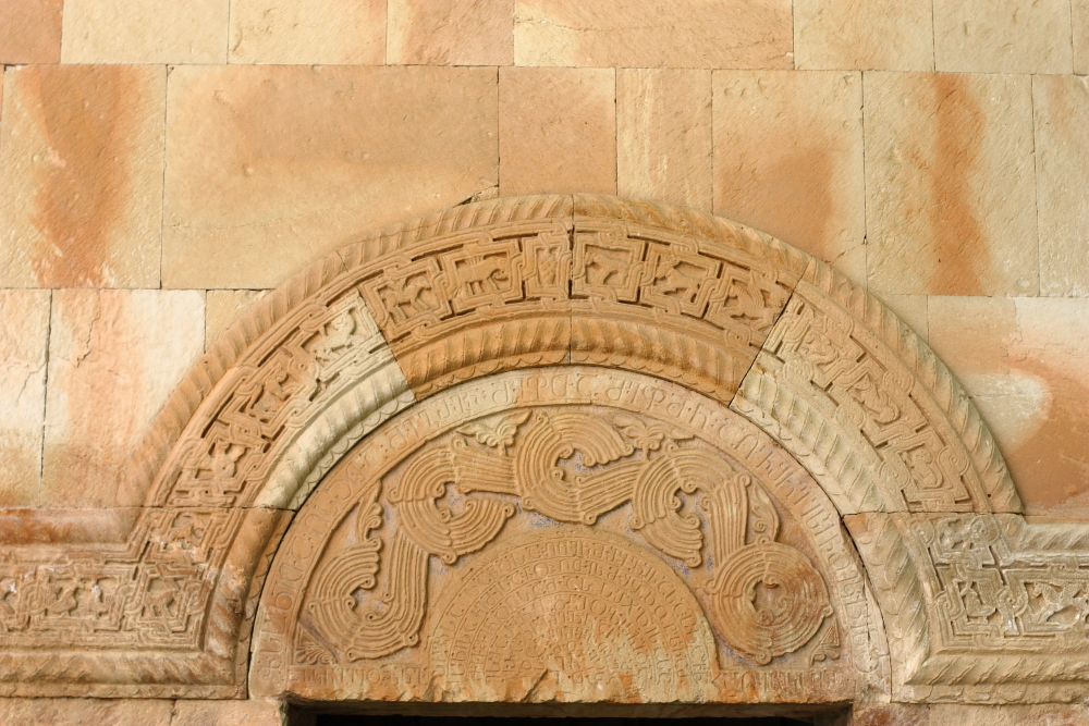 İshan Manastırı kitabelerinden