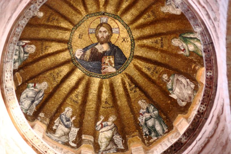Fethiye Müzesi (Pammakaristos Kilisesi) kubbesi