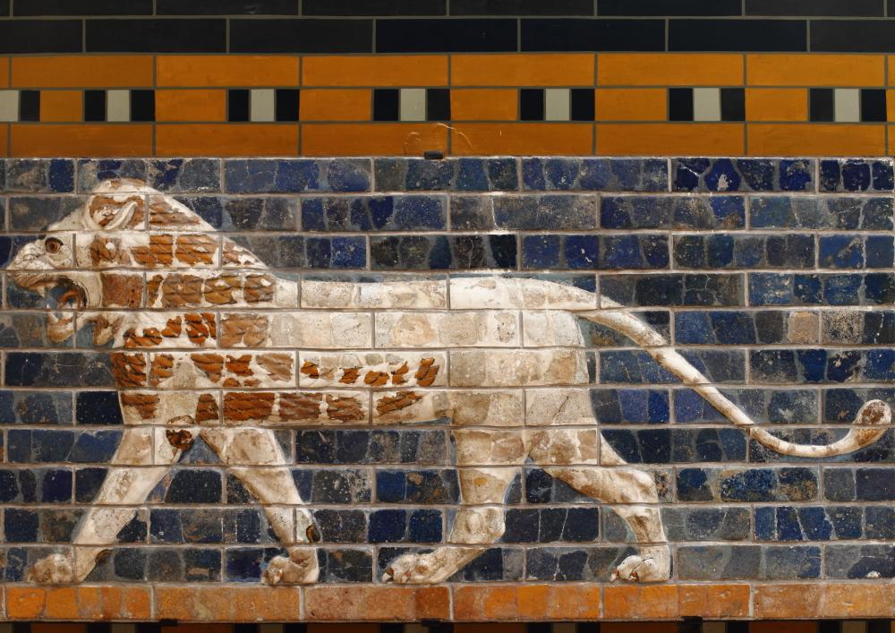 Tanrıça İştar'ın kutsal hayvanı olan aslan kabartması