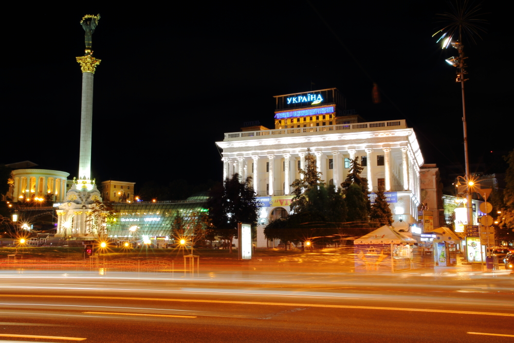 Bağımsızlık Meydanı (Maydan Nezalezhnosti)
