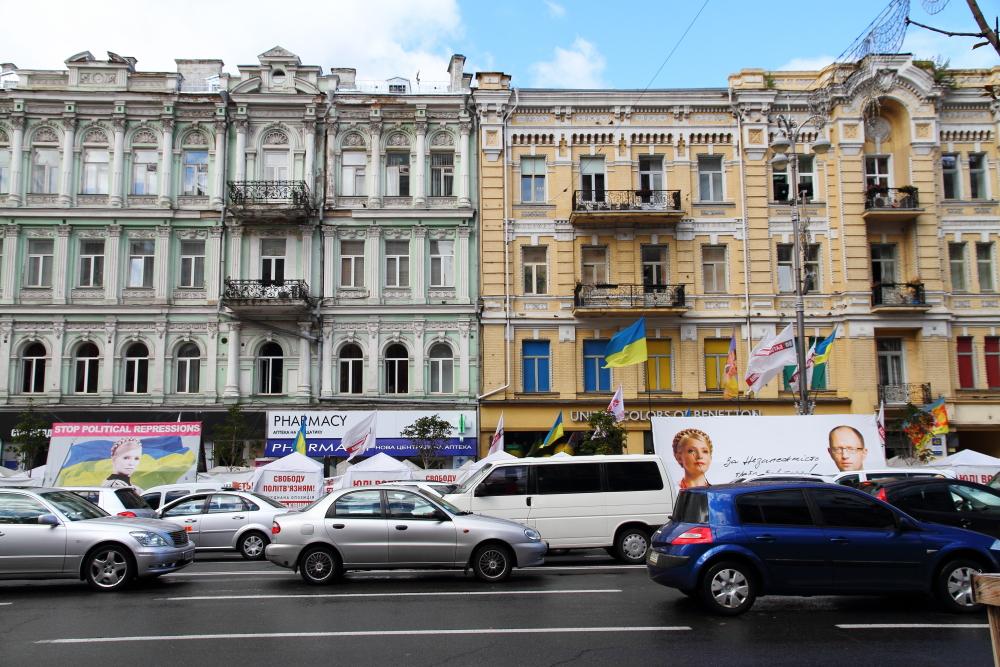 Khreshchatyk Caddesi
