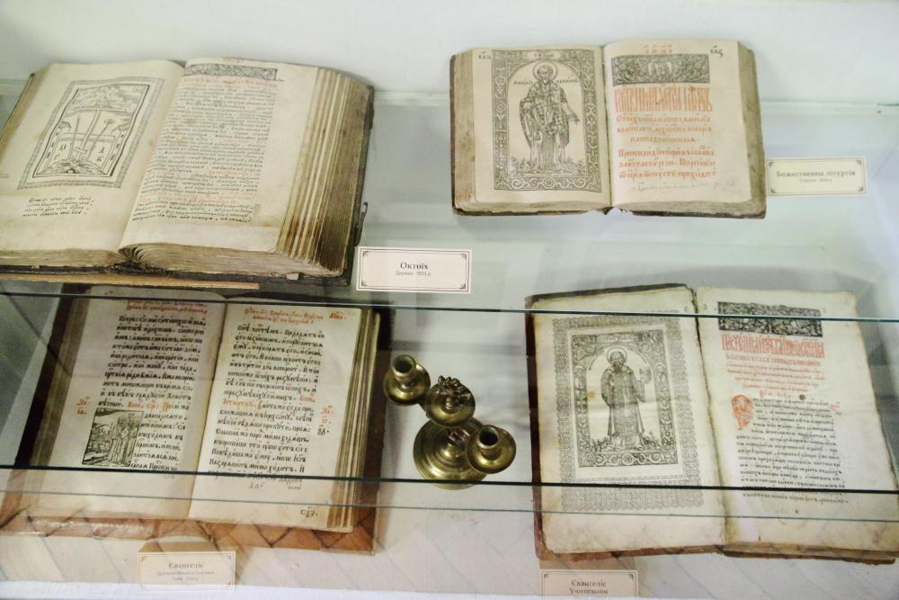 Lviv Tarih Müzesi'ndeki 17. yüzyıl başı el yazması kitaplar