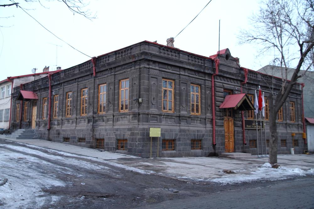 Kars Ticaret ve Sanayi Odası, Ordu Caddesi