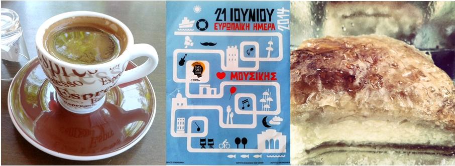 Yunan kahvesi ve Galaktoboureko tatlısı