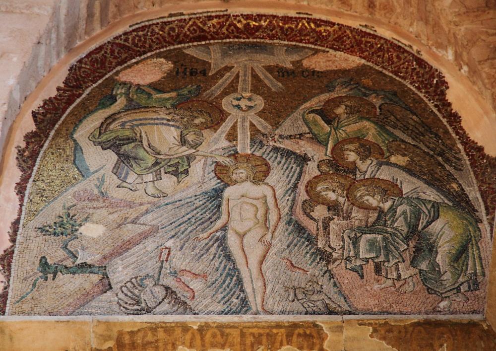 Fethiye Müzesi: Hz İsa'nın vaftizi sahnesi