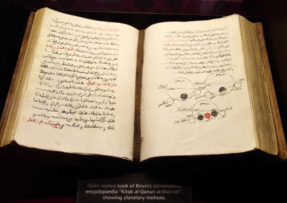Fars asıllı bilim adamı Biruni 11. yüzyılda yaptığı astronomik çalışmaları ile bilim tarihine yön vermiştir