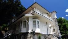 Tevfik Fikret'in müze olmuş evi: Aşiyan Müzesi