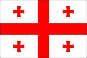Gürcistan Cumhuriyeti bayrağı