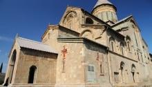 Svetitskhoveli Katedrali